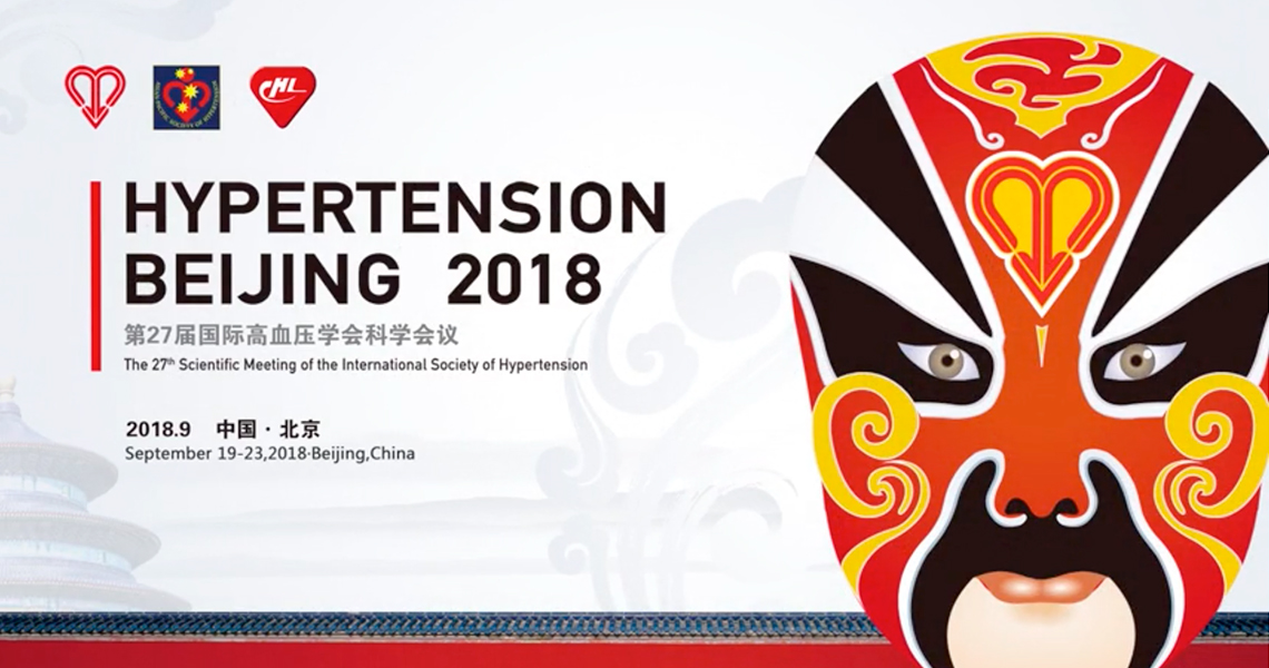Hypertension Beijing 2018